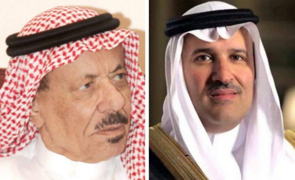 فيديو : ماذا قال أمير منطقة المدينة المنورة عن معالي الشيخ عبدالله البليهد