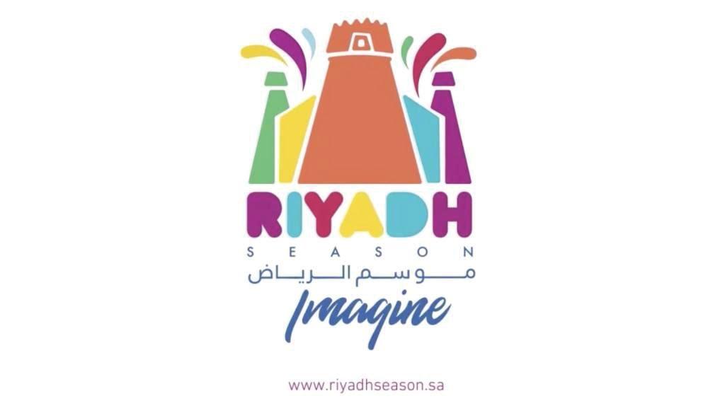 تركي آل الشيخ: موسم الرياض سينتهي في وقته المحدد 15 ديسمبر والتمديد لبعض المناطق