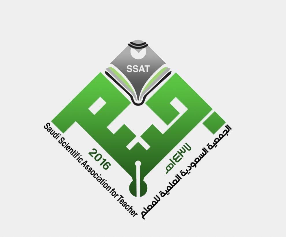 ورش تدريبية ضمن فعاليات مؤتمر المعلم بجامعة الملك خالد