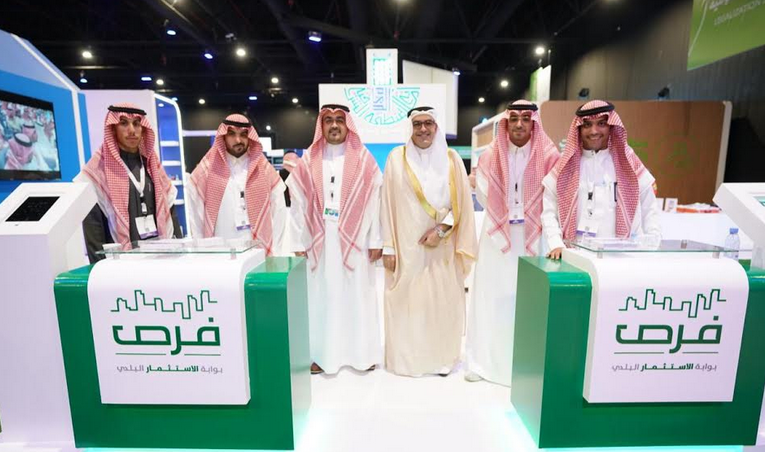 أمانة الشرقية تحصد جائزة أفضل مُقدم خدمات إبداعية في «ملتقى التجارة الالكترونية»