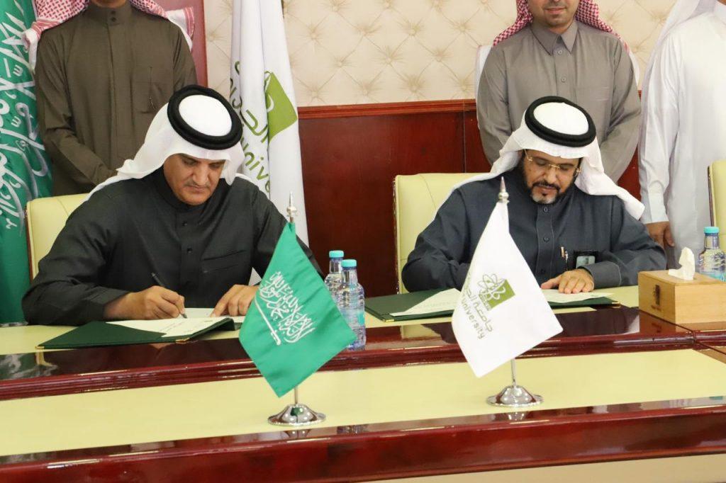 جامعة الجوف توقع مذكرة تفاهم مع الهيئة السعودية للمهندسين