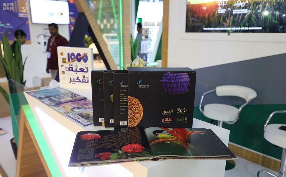 """""""كاكست"""" تشارك في معرض جدة الدولي للكتاب 2019 بمبادراتها في مجال تعريب العلوم وخدمة الباحثين"""