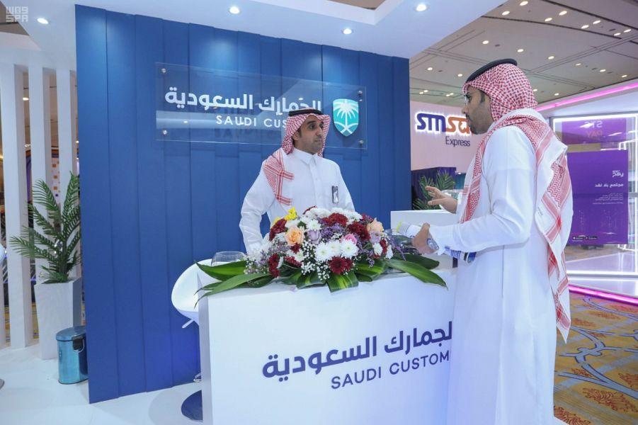 الجمارك السعودية شريك في معرض ومؤتمر التجارة الإلكترونية والمدن الذكية