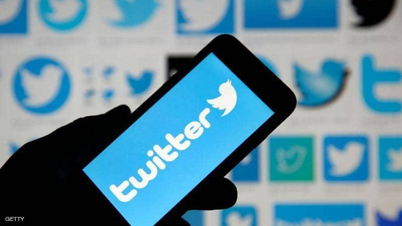 """تويتر يدرس اتخاذ """"قرارا مهما"""" بحق المستخدمين"""
