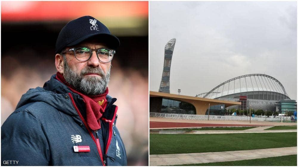 مدرب ليفربول يوجه انتقادات لاذعة لتنظيم قطر لمونديال الأندية