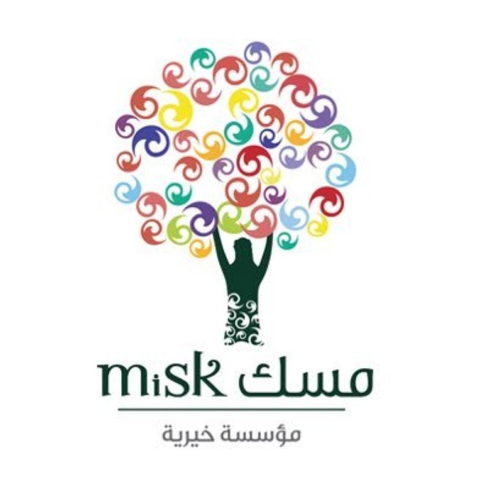 """""""مسك الخيرية"""" توثق التاريخ السعودي بأسلوب القصص المصورة"""