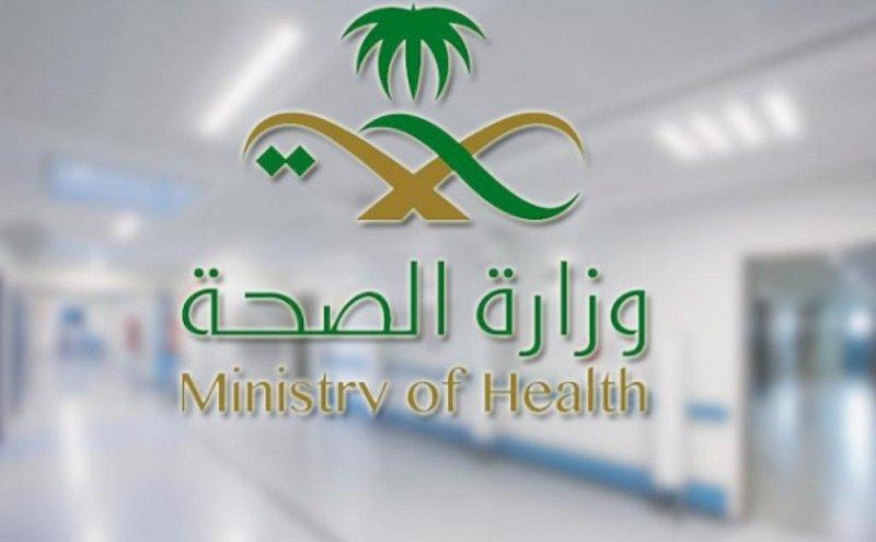 «الصحة»: 2942 وظيفة شاغرة للجنسين.. وبدء التقديم غداً