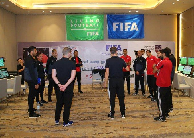 """انطلاق دورة الحكام العرب في تقنية """"VAR"""" بإشراف """"FIFA"""""""