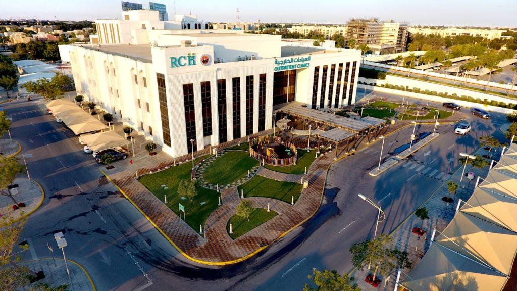 برنامج الخدمات الصحية بالهيئة الملكية بالجبيل يحصل على الاعتماد المؤسسي من الهيئة السعودية للتخصصات الصحية