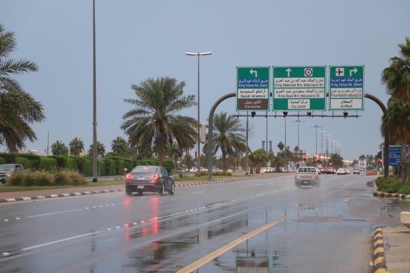 أمطار متوسطة على محافظات المنطقة الشرقية