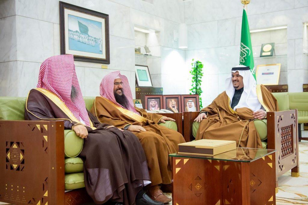 نائب أمير الرياض يتسلم تقرير هيئة الأمر بالمعروف لموسم الحج 1440