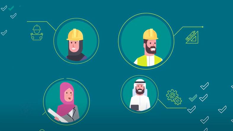 برنامج البناء المستدام يقدم فرص واعدة للمهندسين السعوديين