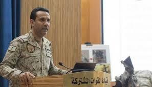 تحالف دعم الشرعية في اليمن: انطلاق جسر الإخلاء الجوي (طائرات الرحمة)