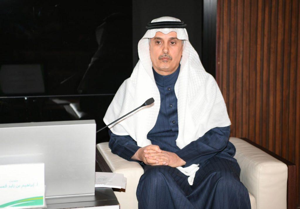 مركز الملك عبدالعزيز للحوار الوطني يستعرض تجربته المحلية والدولية في إرساء دعائم المواطنة وتعزيز قيم التعايش والتسامح