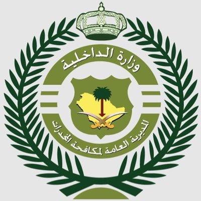 إعلان نتائج القبول النهائي بالمديرية العامة لمكافحة المخدرات في عدد من الرتب العسكرية رجال