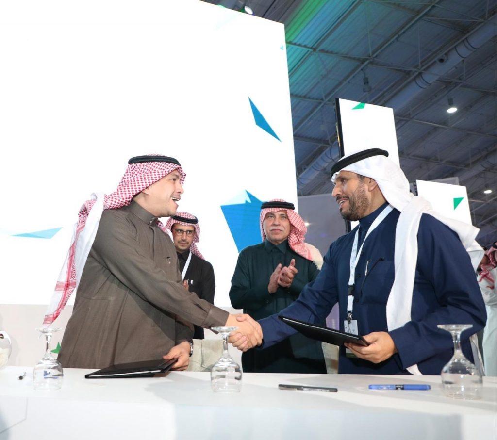 نتيجة بحث الصور عن جامعة الباحة توقع مع الهيئة السعودية للمحاسبين القانونيين