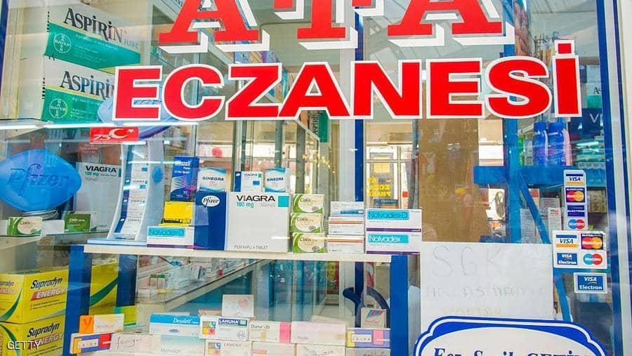 """تركيا.. أزمة أدوية مع زيادة """"متوقعة"""" في الأسعار"""
