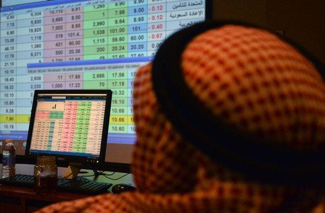 الأسهم السعودية تغلق متراجعة للجلسة الثانية على التوالي وسط تراجع بالسيولة