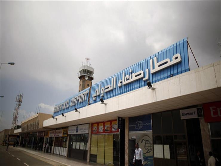 الإعلان رسميا عن إعادة افتتاح مطار صنعاء