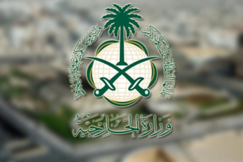 المملكة تدين وتستنكر بشدة التفجير الذي استهدف نقطة تفتيش أمنية ومركزا لجمع الضرائب في الصومال