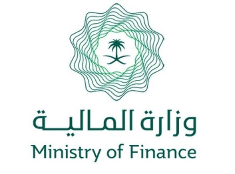 وزارة المالية تعلن إتمام تسعير الطرح السادس من السندات الدولية بنجاح بإجمالي 5 مليارات دولار