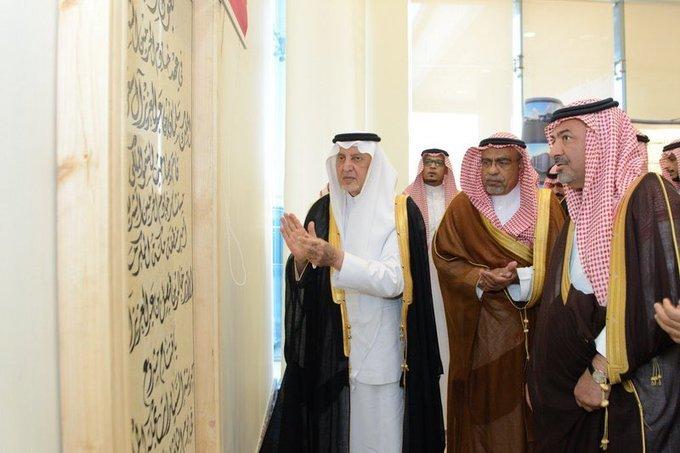"""الأمير خالد الفيصل يفتتح مدينة السيارات بـ"""" عكيشية مكة """""""
