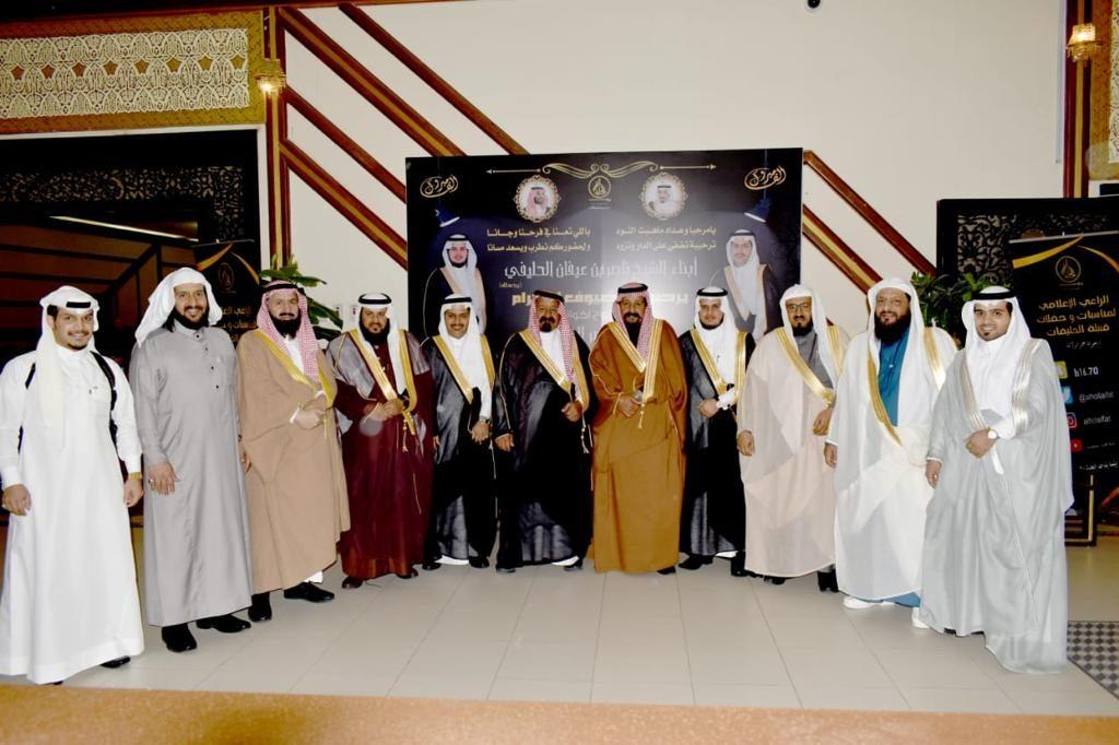آل ناصر الحليفي يحتفلون بزواج ابنائهم ذياب ويوسف بنجوم الطائف