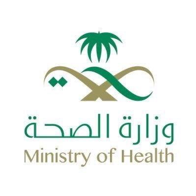صحة المدينة المنورة تواصل تقديم خدماتها للمعتمرين والزوار
