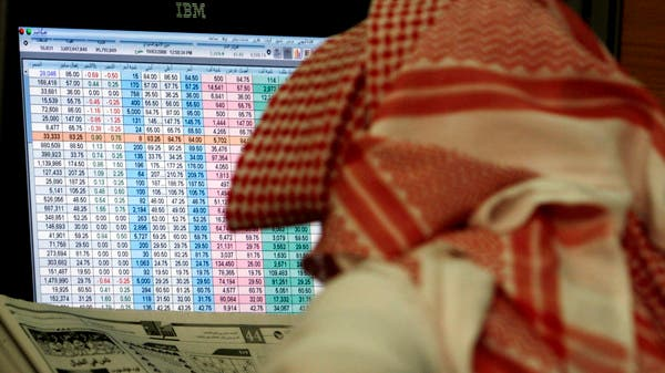 مؤشر سوق الأسهم السعودية يغلق مرتفعًا عند مستوى 8474.81 نقطة