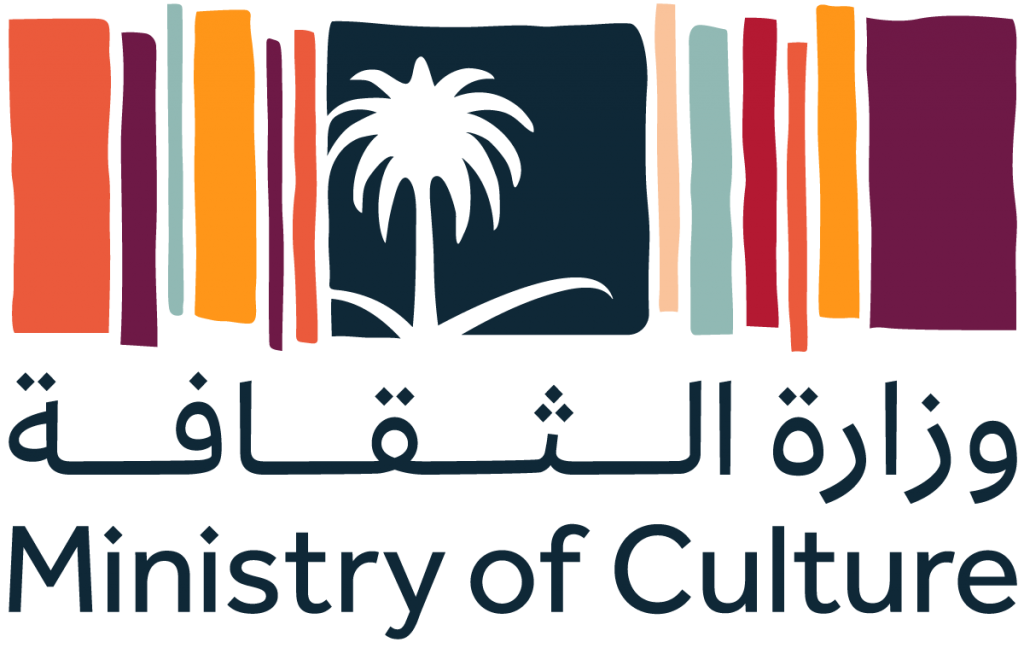 """وزارة الثقافة تختار """"واجهة الرياض"""" مقراً جديداً لمعرض الكتاب"""