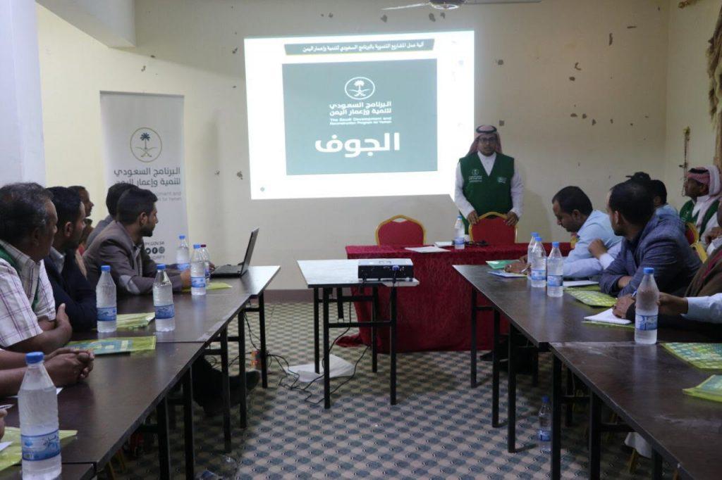 «إعمار اليمن» يرعى إنشاء أول جمعية زراعية بالجوف اليمنية