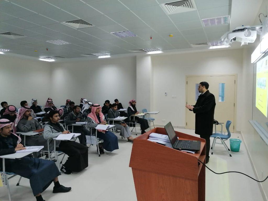 كلية العلوم والآداب بالقريات تقيم مجموعة من الفعاليات التوعوية والتثقيفية