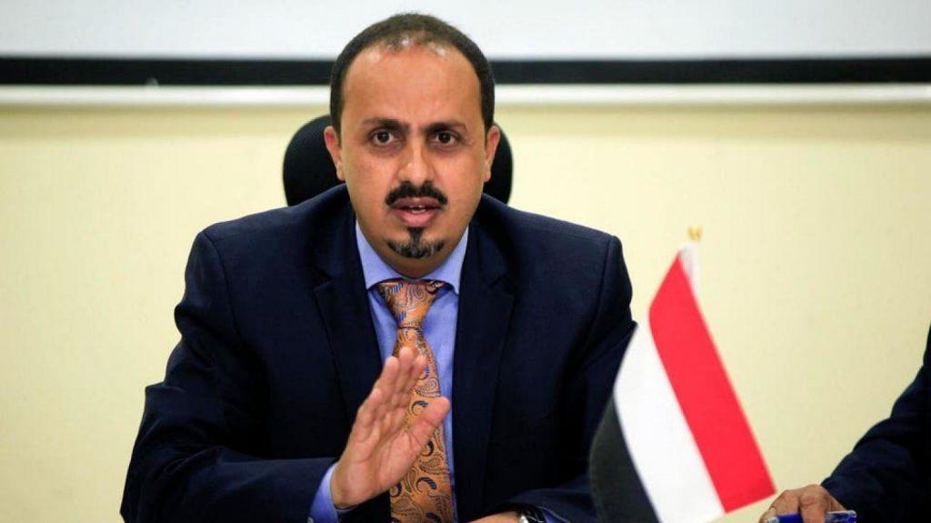 الحكومة اليمنية تدين إطلاق «مليشيا الحوثي» صواريخ باليستية باتجاه أراضي المملكة