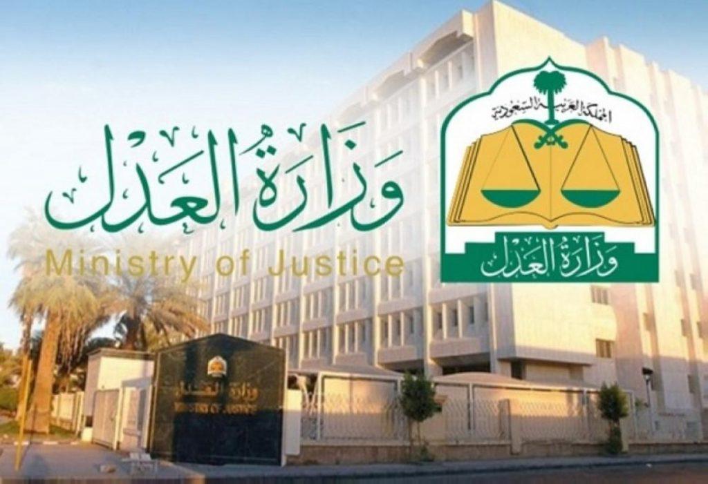 العدل توضح الإجراءات المتبعة عند اعتراض المرأة على حكم «النفقة»