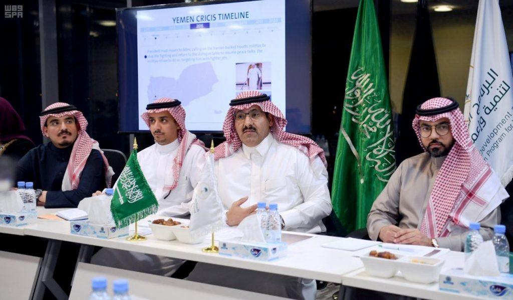 وفد من الكونجرس الأمريكي يزور مقر البرنامج السعودي لتنمية وإعمار اليمن ويلتقي بالسفير آل جابر
