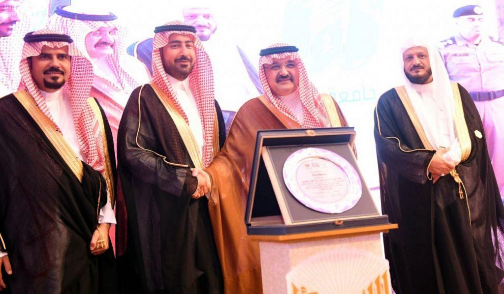 الأمير مشعل بن ماجد يتوج الفائزين في مسابقة جامعة جدة للقرآن الكريم في دورتها الحادية عشرة