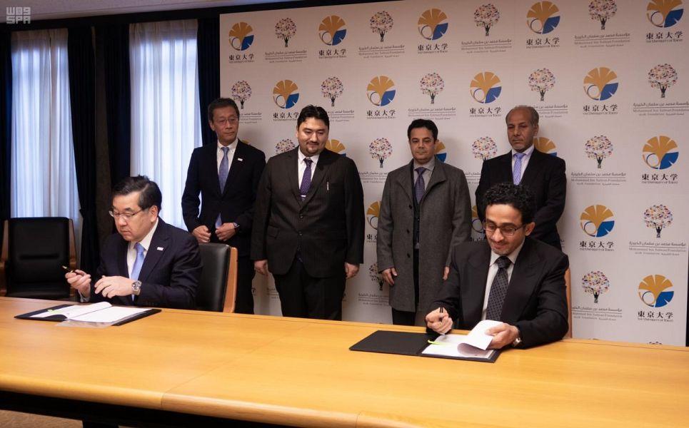 تستضيفه جامعة طوكيو بالتعاون مع مؤسسة مسك الخيرية .. إنشاء مركز محمد بن سلمان لعلوم وتقنيات المستقبل
