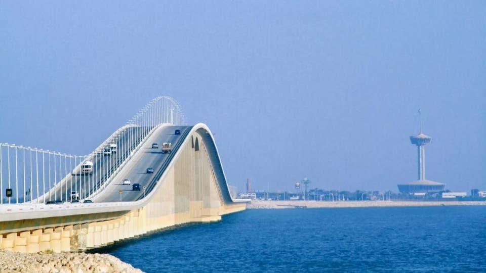 جسر الملك فهد: حركة عبور المسافرين في الاتجاهيين في وضعها الطبيعي