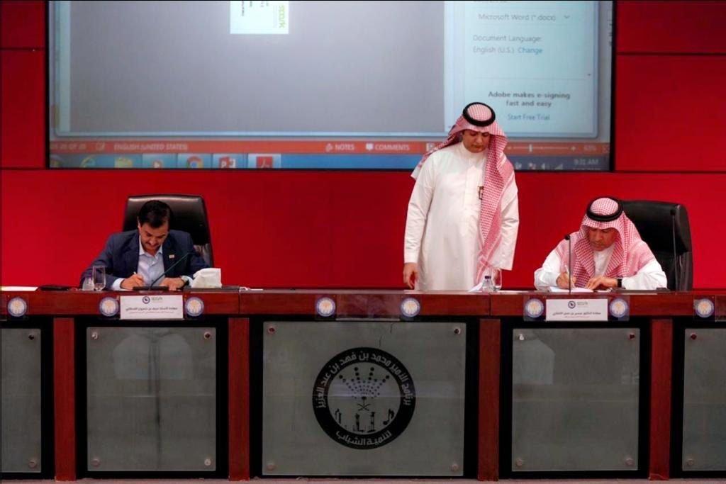مدينة الملك سلمان للطاقة وجامعة الأمير محمد بن فهد توقعان اتفاقية لتدريب 80 طالبا