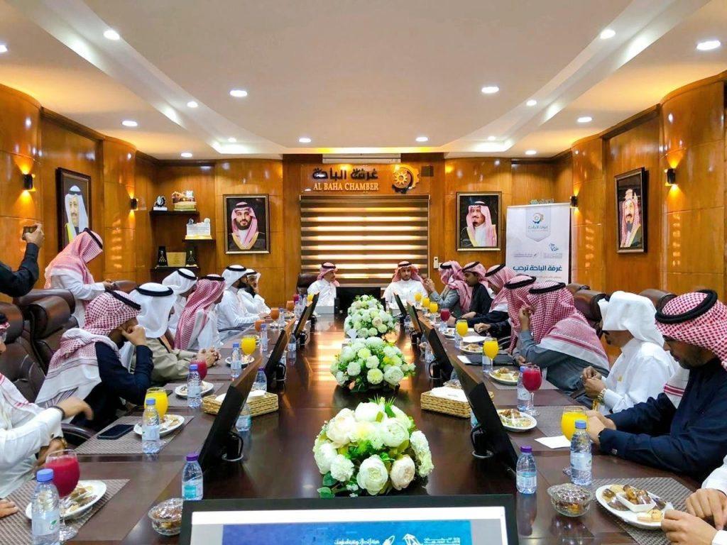 غرفة الباحة تعقد اللقاء المفتوح مع نائب وزير الاتصالات ومحافظ هيئة الاتصالات
