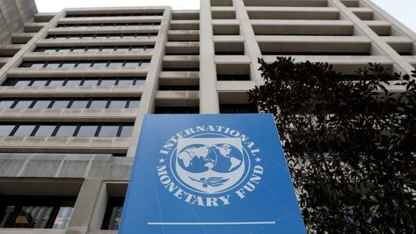 صندوق النقد: دول الخليج تواجه هذا التحدي خلال 15 عاماً