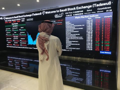 مؤشر سوق الأسهم السعودية يغلق منخفضًا عند مستوى 7952.52 نقطة