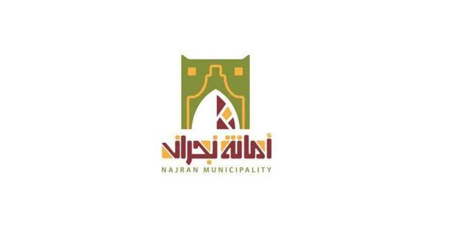 أمانة نجران توزع المعقمات على المواطنين والمقيمين في ٢٩ موقعاً
