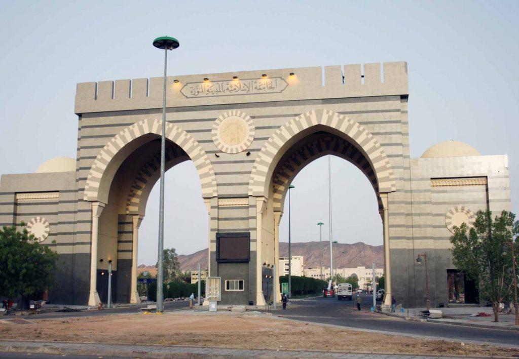 «الجامعة الإسلامية» تبدأ القبول لطلاب المنح الخارجية.. التفاصيل والشروط