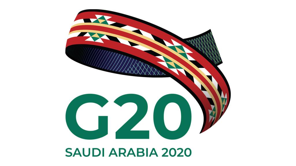 العالم يتطلع لقرارات قمة العشرين الاستثنائية برئاسة خادم الحرمين الشريفين