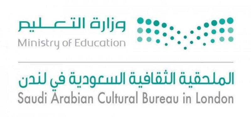 الملحقية الثقافية السعودية في بريطانيا تمدّد جميع أنواع التأشيرات حتى 31 مايو المقبل