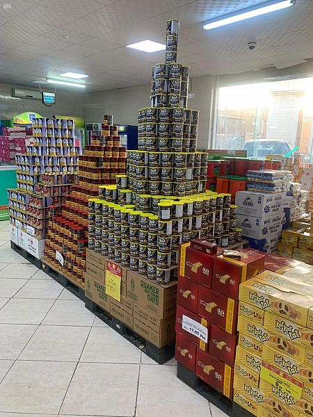 تجارة الجوف تنفذ 576 زيارة تفتيشية للتأكد من وفرة السلع والمخزون وتتلقى 228 بلاغاً