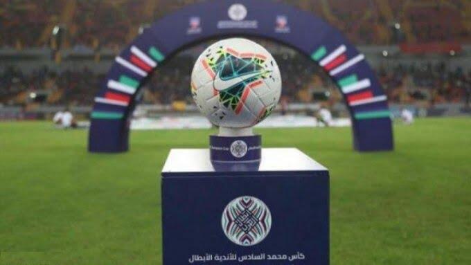 «كورونا» يؤجل نصف نهائي كأس العرب
