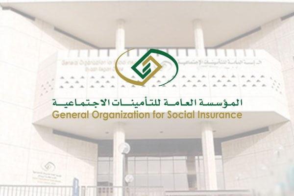 التأمينات الاجتماعية : إيداع معاش شهر إبريل في حسابات مستفيديها يوم غدٍ