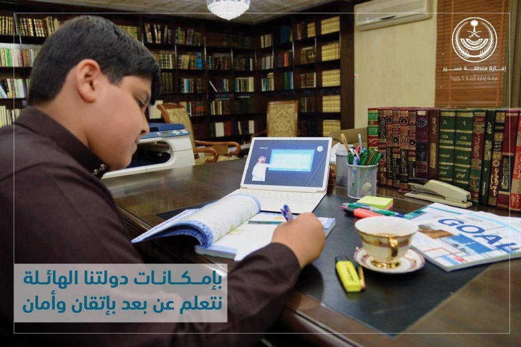 أمير عسير يقف على مستوى الخدمات المقدمة أثناء منع التجول وتعليق الدوام